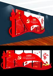 创意中国红入党誓词党建文化墙