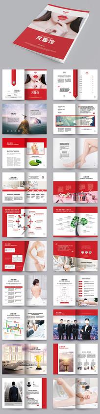 红色美容美体招商画册