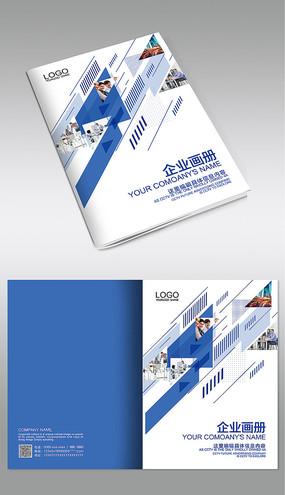 蓝色企业画册封面宣传册封面