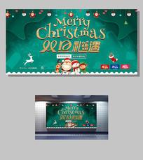 绿色双旦礼遇圣诞元旦促销背景