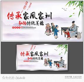 简约传承优良家风宣传海报设计