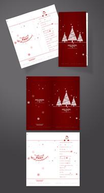 简约圣诞贺卡设计