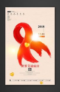 简约世界艾滋病日宣传海报设计