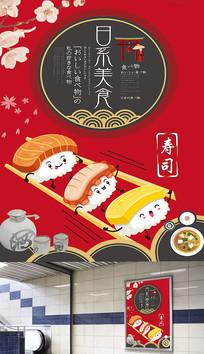 日本寿司料理海报