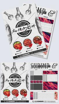 小龙虾龙虾店宣传菜谱菜单
