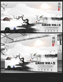 中国风地产宣传展板