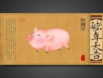 2019猪年大吉创意海报