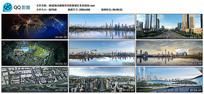 3K建筑动画城市科技新城区