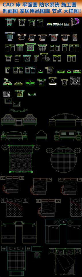 CAD床平面图家居用品图库
