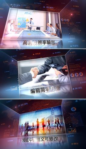 大气商务企业宣传片头视频模板