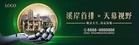 高端江景户外广告设计