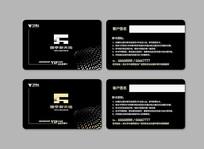 黑色VIP卡片设计