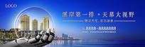 科技江景户外广告设计
