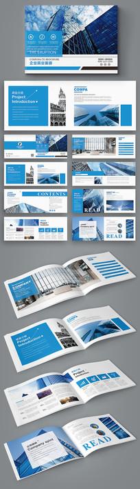 蓝色大气科技企业画册设计
