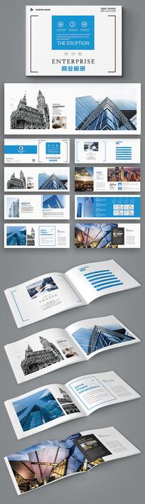蓝色时尚通用企业宣传画册设计