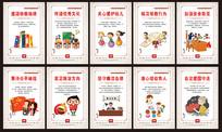 新时代幼儿园教师职业行为准则展板