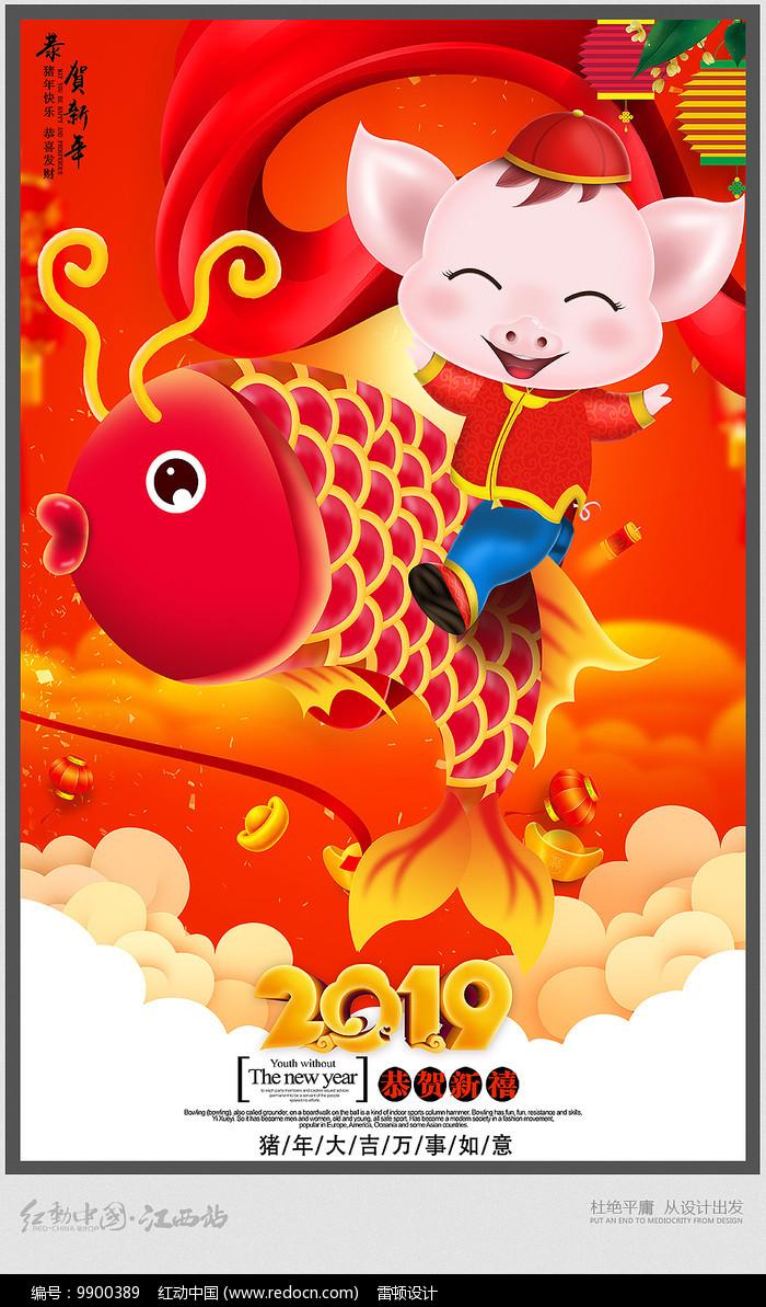 喜庆2019猪年海报设计