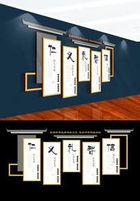 中式校园文化墙道德讲堂文化墙