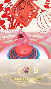 猪年拜年2019春节会声会影