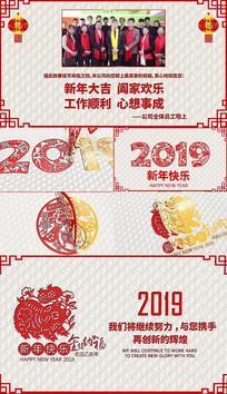 2019拜年电子贺卡AE模板