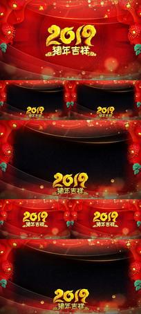2019新春大拜年边框