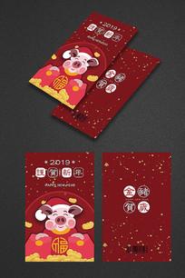 2019猪年红色卡通新年贺卡