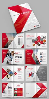 大气红色通用企业宣传画册
