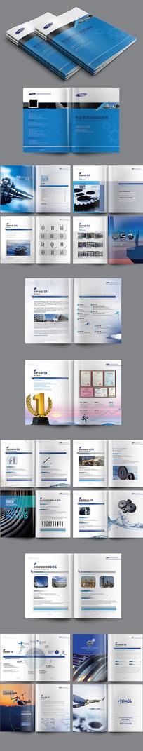 大气机械画册模板设计