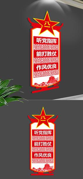 大气军队建设文化墙