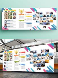 大气企业文化墙照片墙