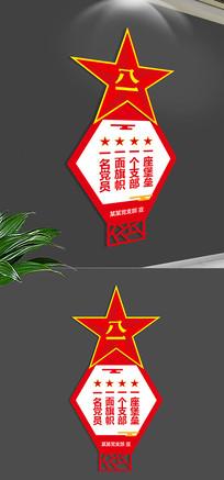 大型部队口号标语文化墙