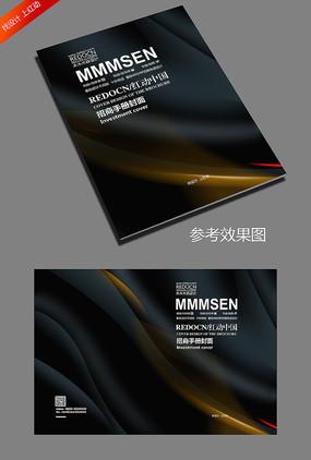 高档黑色封面设计模板
