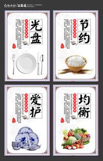 古风食堂文化展板