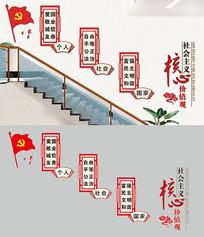 核心价值观楼梯文化墙CDR