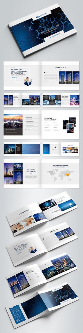 简约大气蓝色科技画册设计模板