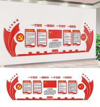 基层社区党建文化墙设计 CDR