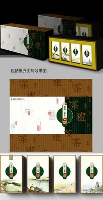 精装茶礼盒包装设计