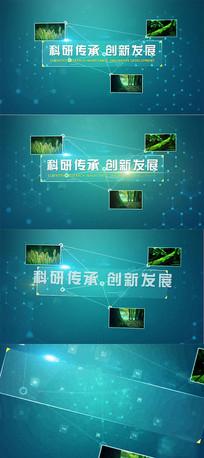 企业大气科技标题字幕AE模版