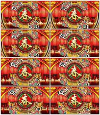 书法春字中国新年视频背景