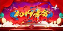 喜庆大气中国风年会舞台海报