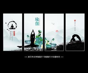 中国风水墨极简瑜伽海报