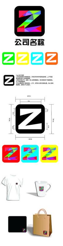 字母Z简约时尚logo设计