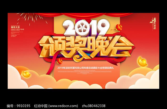 2019经济颁奖_2019杭州新经济企业颁奖盛典举行 曹操专车获评