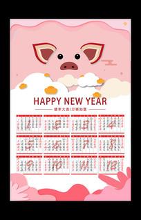 2019猪年挂历