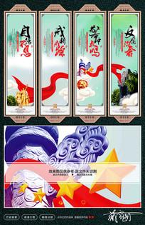 党建文化宣传标语文化墙展板