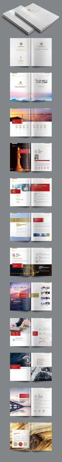 大气红色金融投资画册