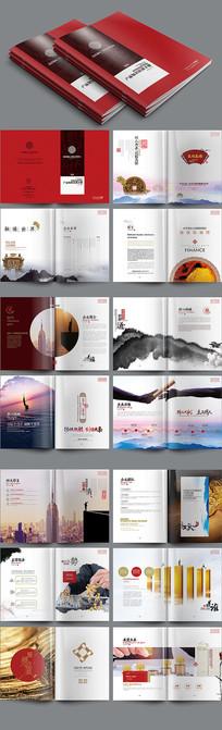 大气红色投资公司宣传手册设计