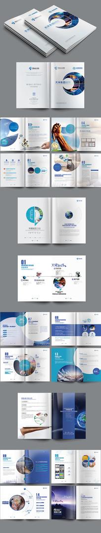 大气企业画册版士设计
