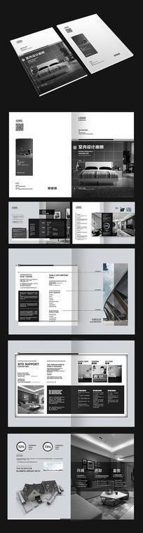低调室内设计画册