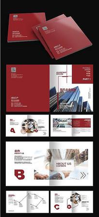 红色大气商务画册
